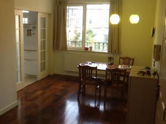 Dining area towards kitchen