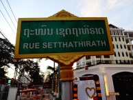 Laos street sign