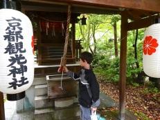 2013 Japan - 167