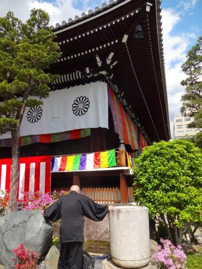 2013 Japan - 340