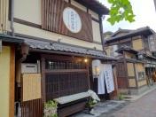 2013 Japan - 352
