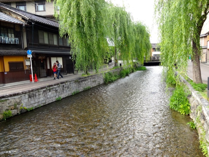 Feeding off the nearby Kamo River, Kyoto has an impressive number of canals bisecting neighborhoods and providing pleasant walkways and visitas north of the Gion neighborhood.