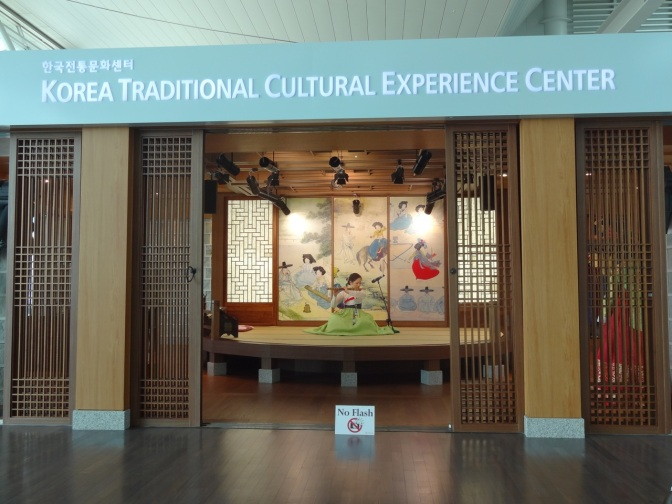 Visitors at Seoul's airport can enjoy free musical performances and can make their own traditional crafts.