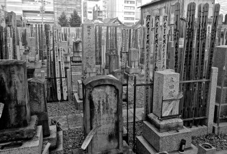 Japanese graveyard in central Kyoto, Japan.