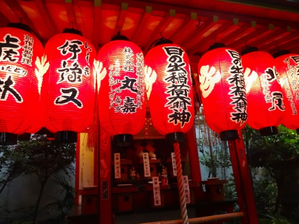 Paper lanterns, red or white usually, light up nearly every city street in Kyoto, creating a festive and inviting place to walk at night.