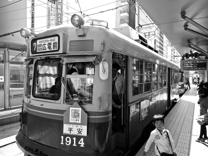 Streetcars connect central Hiroshima in all directions.