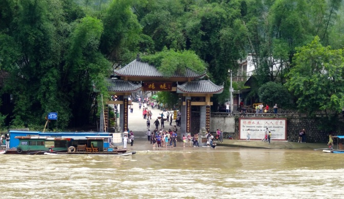 along li River