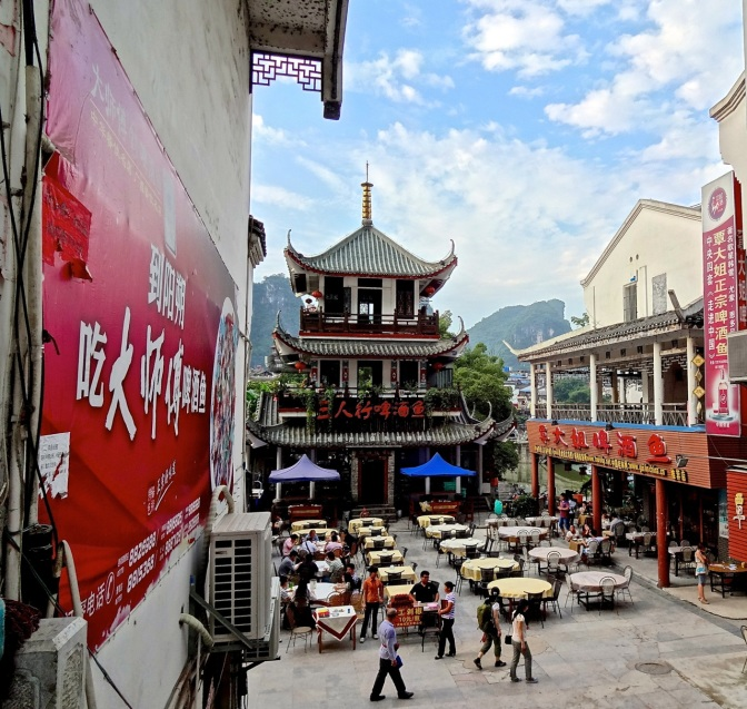 Temples and outdoor restaurants co-mingle in Yangshuo, just off of West Street.