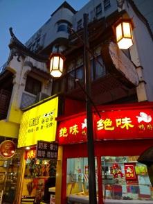 2012 Guilin - 071
