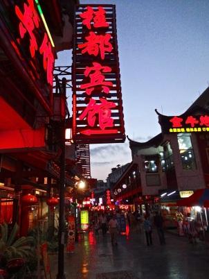 2012 Guilin - 076