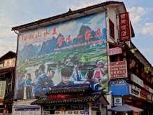 """""""Police Community Relationship is Harmonious"""". So says the huge sign on Yangshuo's West Street, just between Cloud 9 Restaurant and 7th Heaven Cafe above the tattoo shop."""