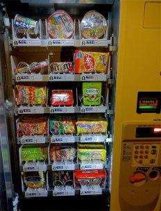 2013 Japan - 015