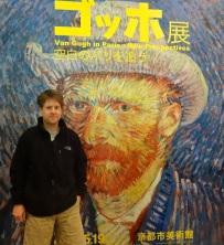 2013 Japan - 221