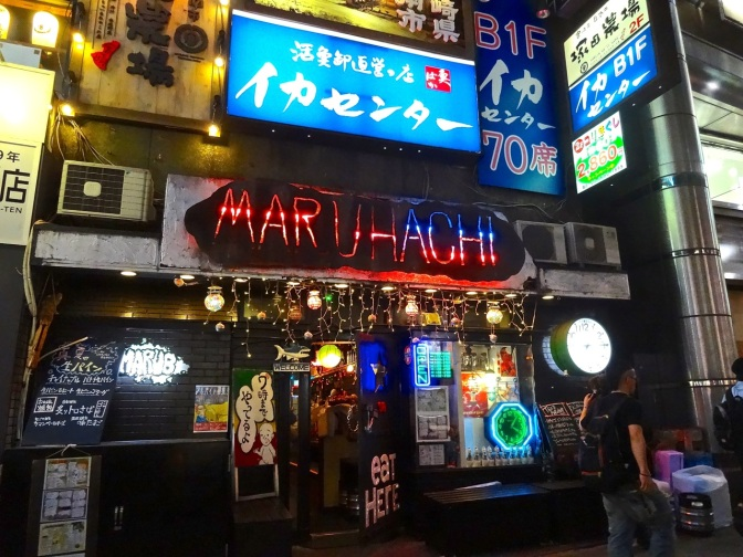 Maruhachi, an inviting restaurant near Shibuya Station, lights up for another Saturday night fiesta.