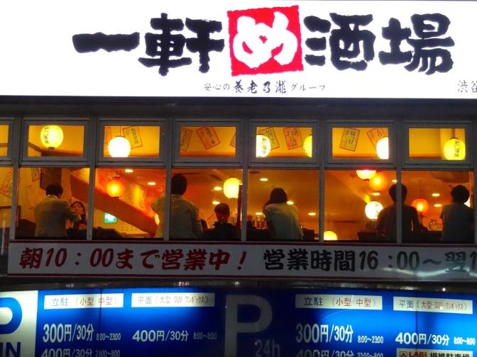 Restaurant lit up in Shibuya, Tokyo.
