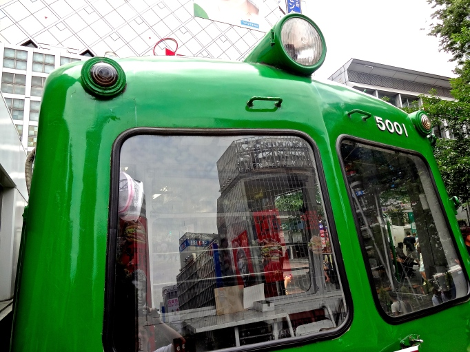 One of Tokyo's old streetcars is now a tourist information center.