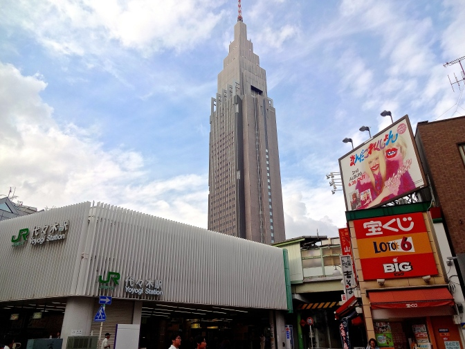 Yoyogi Station with its mini Empire State Building (to match the min Statue of Liberty in Odaiba perhaps)